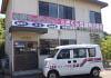 横浜事務所